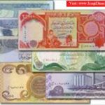 Dinar RV News – Iraqi Government Related News Sites
