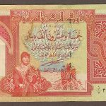 New Iraqi Dinar Notes Released – Three Zeros Still